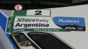 2665_Argentina-2014_1_896x504