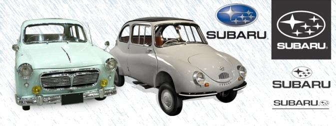 Istoria unui constructor – Subaru Motors