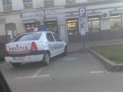 masina-police-600x450